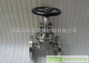 J41W不锈钢直通式截止阀/不锈钢阀门