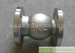 H42W垂直管线安装不锈钢立式止回阀