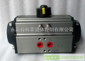 AT63單控彈簧復位閥門氣動執行器
