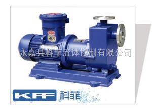 ZCQ型不锈钢自吸式磁力泵-陪防爆电机