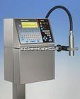 6200EBS6200 成都噴碼機