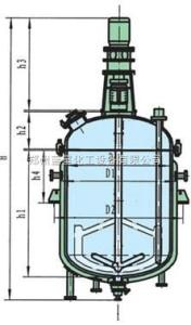 K50L-K5000L不锈钢反应釜