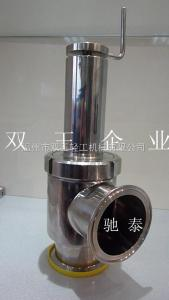 DN80衛生級安全閥