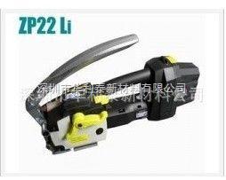 ZP22电动打包机台湾ZP22手提打包机