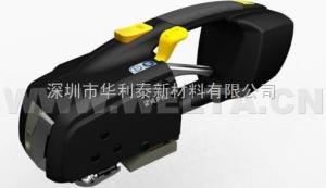 ZP96AZP96A电动手提打包机/台湾产
