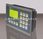PWS6300S-SPWS6300S-S現貨海泰克觸摸屏特價