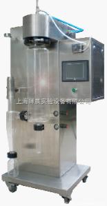 HZ-1500小型噴霧干燥機