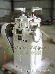 魚糧專用壓機 ZP29 ZP31 ZP33 旋轉式壓片機