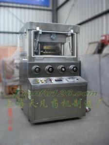 口含片專用壓片機 ZP33C 旋轉式壓片機