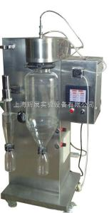 HZ-1500噴霧干燥機