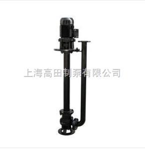 25YW8-12-0.75YW型單管(雙管)液下排污泵/液下泵/污水泵/上海水泵