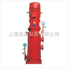 XBD2.36/1.72-40DL×2上海高田專業供應 XBD-DL不銹鋼多級離心泵
