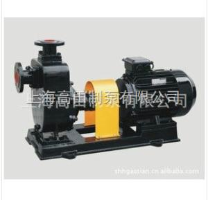 25ZX3.2-20上海高田專業供應 體積小 輕型臥式離心泵
