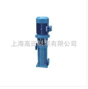 32LG6.5-15*2不锈钢多级离心泵/楼宇泵/卫生泵/加压泵/循环水泵