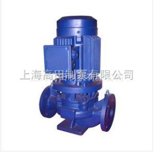 50-100A上海高田專業供應 振動小 ISG立式管道離心泵