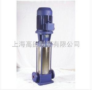 65GDL24--12×2上海高田專業供應GDL多級不銹鋼離心泵