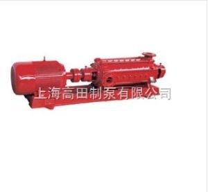 XBD-TWSA臥式消防多級泵/臥式增壓泵/離心水泵/熱水泵