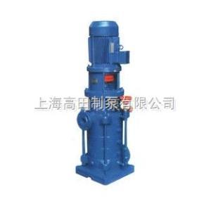 50DL上海高田专业供应 立式冲压多级泵
