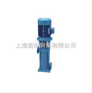 25LG(R)3-10上海高田專業供應 立式管道多級泵
