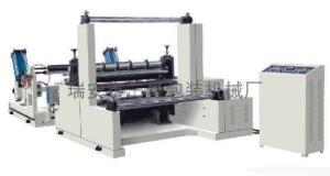 QF-1000/1800A高速紙張分切機A