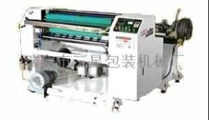 CQF-900型傳真紙分切機