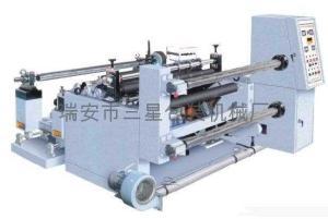 QF-650/1600型多功能高速分切機