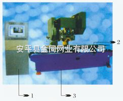 HL数控送料平台,数控圆孔网机,数控冲网机报价