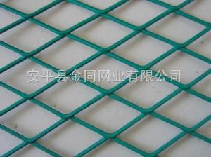 HL鋼板網,擴張網,金屬板拉伸網