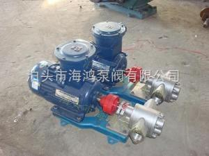 KCB不銹鋼高溫齒輪油泵