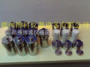 水热合成反应釜 150ml