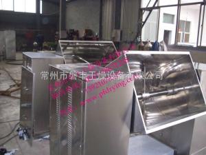 CH磐豐牌干粉混合機-槽形混合機-多功能混合機