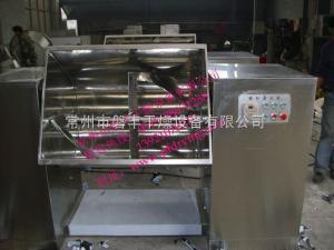 CH新型型槽形混合機-CH槽型混合機-干粉混合機