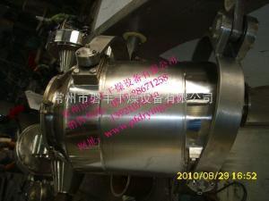 SYH三維運動混合機-多向混合機-常州混合機