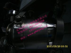 SYH常州磐豐牌-小型三維運動混合機-小型多向混合機