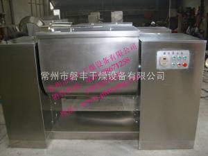 CHCH系列型槽形混合機-現貨現賣-質優價廉(圖)