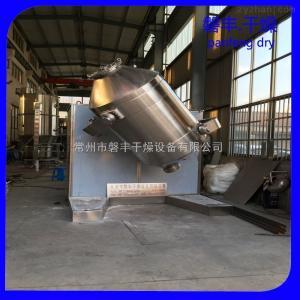 syh-50l三維運動混合機 小型實驗室專用三維攪拌機