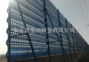 HL挡风板,挡风抑尘墙,防风抑尘网厂家