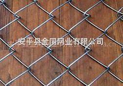 HL勾花網,菱形隔離網,圍欄網報價