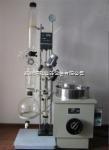 旋轉蒸發器R-3002鄭州博科 旋轉蒸發器R-3002