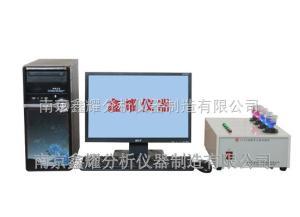 FD硅钢分析仪