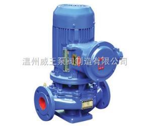 YG型立式单级单吸防爆油泵生产厂家,价格,结构图