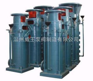 DL型立式单吸多级离心泵生产厂家,价格,结构图