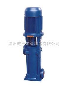 LG高層建筑給水泵生產廠家,價格,結構圖