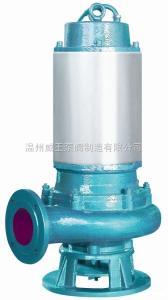 JYWQ型自動攪勻潛水泵|無堵塞潛水泵生產廠家,價格,結構圖