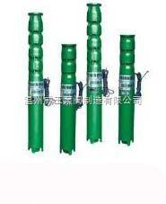 QJ型系列深井潛水泵|井用潛水泵生產廠家,價格,結構圖