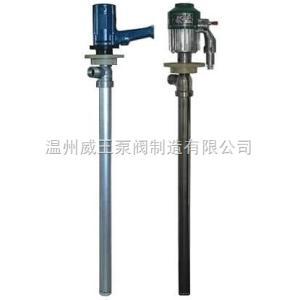 SB不锈钢油桶泵 防爆油桶泵 插桶泵 电动抽油泵生产厂家,价格,结构图