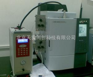 ATDS-3420A熱解吸儀