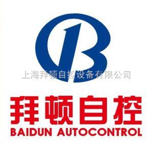 3610執行器控制模塊CPA100-200,APL-210限位開關(又名回訊器)