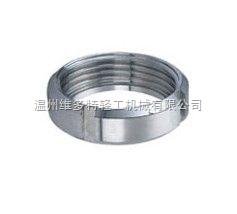 ISO,DIN11851,SMS衛生級DIN活結螺母