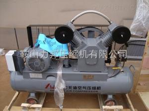 VW-0.22/8无油空气压缩机